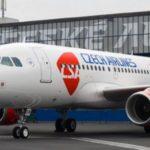 Авиакомпании Czech Airlines и Air France возобновили код-шеринговое соглашение