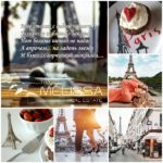 📌BOOKING HOTEL 💝PARIS 💝WOW PRICE👉 YOUR ROMANTIC OCTOBER HOLIDAY 2019💝💚