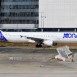 Авиакомпания Joon прекратила полеты