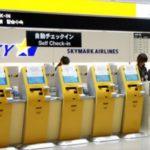 Японская низкотарифная авиакомпания хочет купить четыре Airbus А380