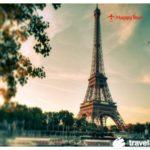 📢 🔥 4 Nopti in Paris la doar 348 Eur! (Zbor+Cazare+Mic dejun)📢 🔥