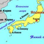 Массовые отмены полетов в Азиатско-Тихоокеанском регионе вследствие землетрясения