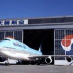 Авиакомпания Korean Air расширяет маршрутную сеть в России
