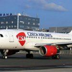Czech Airlines разорвала код-шеринговое соглашение с Air France