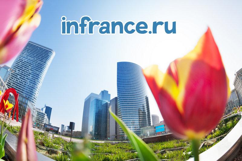 отдых, туризм, Франция, Иль-де-Франс