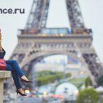 Покупки в Париже. Подарки друзьям и родственникам