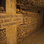 Необычные музеи Парижа