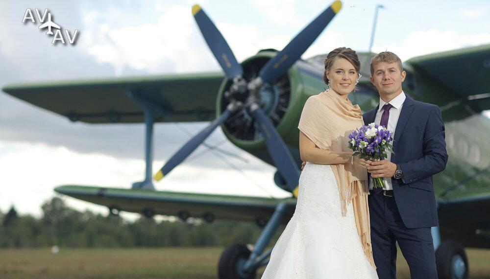Весільні перельоти