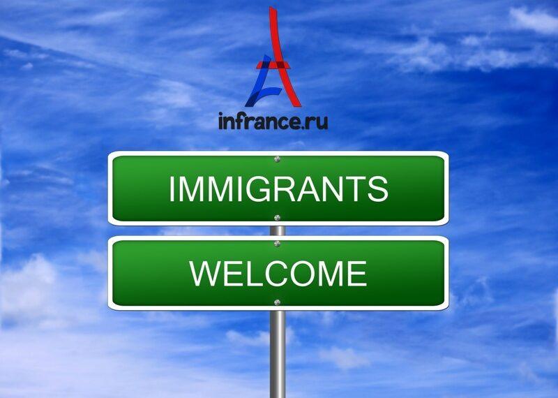 29 помилок іноземців при прибутті до Франції